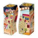 Jerusalem Design Candle Holders - Yair Emanuel