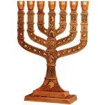 12 Tribes Knesset Menorah - Jerusalem - Antique - 6 inch