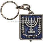 Keychain - State of Israel Menorah