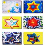 "Makor HaTikva Messianic School ""Star of David"" Cards"