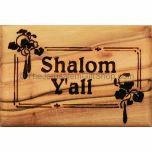 Olive Wood Magnet - Shalom Y'all