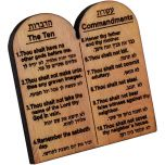 Olive Wood 'Ten Commandments' in Hebrew and English - 2.5 Inch