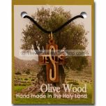 Olive Wood Jesus Layered Cross Pendant with Necklace