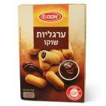 Osem Argaliot Choco Cookies