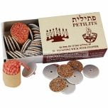 Petilits - Floating Wicks with Stopper for Menorah