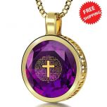 Nano 24k Gold 'Psalm 23' Scripture Inscribed Zirconia and 14k Gold Necklace - Color Choice
