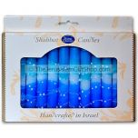 Safed Shabbat Candles - Made in Israel
