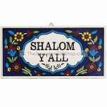 Wall Tile - Shalom Y'All