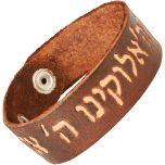 Leather 'Shema Yisrael' Hebrew Scripture Wristband