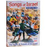 Songs of Israel DVD