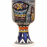 Communion cup - Tabgha