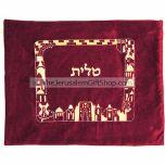 Tallit Bag - Jerusalem Burgundy Velvet