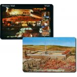 Western Wall Second Temple - Kotel Plaza - Hebrew and English Placemats - Double Sided
