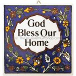 Wall Tile - God Bless Our Home