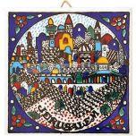 Wall Tile - Jerusalem