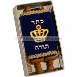 Torah Scroll - Small in Blue Velvet