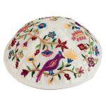 Yair Emanuel | Embroidered Silk Kippah | Garden of Eden Flowers & Birds