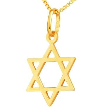 14 Carat Gold Star of David (Magen David) Pendant - Made in Jerusalem