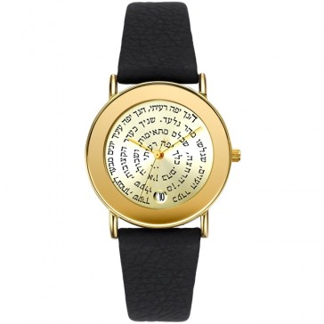 'Adi Watch' with Hebrew Scripture 'Song of Songs 4:1-2' - Mechanical Date - Gold Stainless Steel on Black Leather Strap - Made in Israel