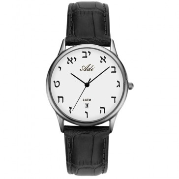 'Adi Watch' Classic Aleph-Bet Hebrew Letters - Stainless Steel - White Face and Black Leather Strap - Made in Israel