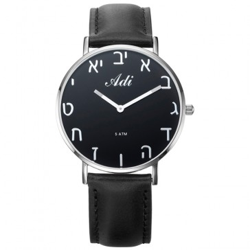 'Adi Watch' Aleph-Bet Hebrew Numerals - Stainless Steel - Black Face and Leather Strap - Made in Israel