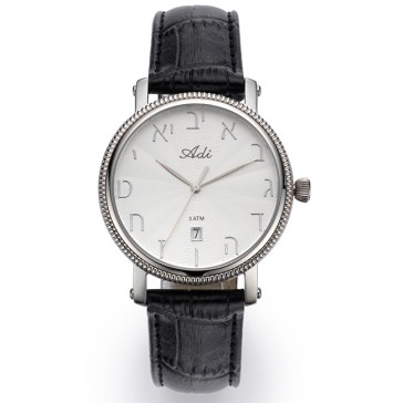 'Adi Watch' with Hebrew Numerals and Calendar Date - Stainless Steel Face - Black Leather Strap - Made in Israel