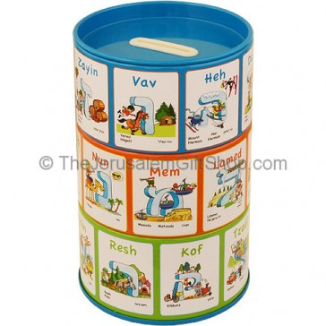 Childrens Hebrew Alphabet Money Box
