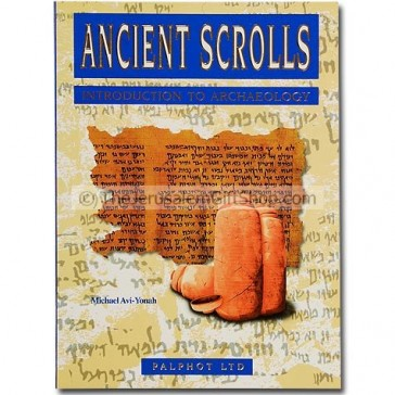 Ancient Scrolls - Introduction to Archaeology