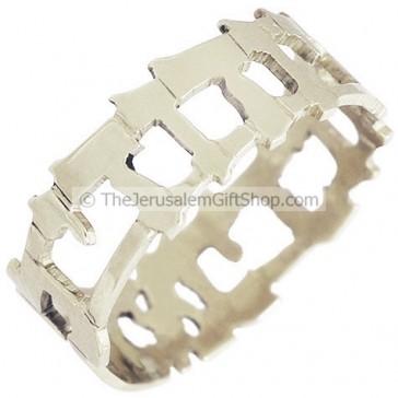 Ani ledodi Vedodi Li - Sterling Silver Hebrew Ring