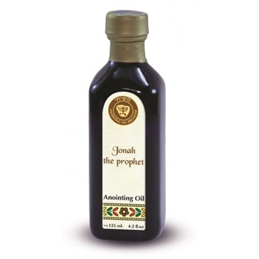 Jonah the Prophet - Holy Anointing Oil 125 ml - Made in the Holy Land