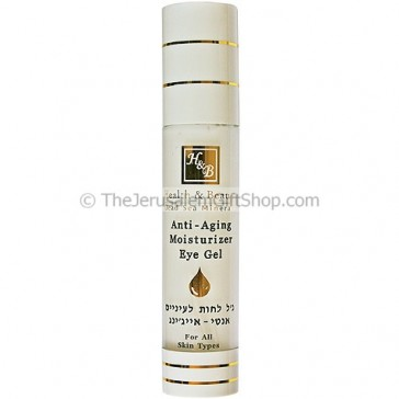 Anti-Aging Moisturizing Serum Eye Gel