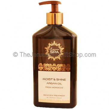 Argan Oil 'Moist and Shine' - Dead Sea Treatment