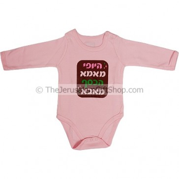 'The Beauty from Mum and The Money from Dad' Girls Bodysuit