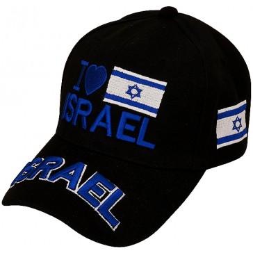 Baseball Cap with 'I Love Israel' a Heart and Israeli Flag - Black