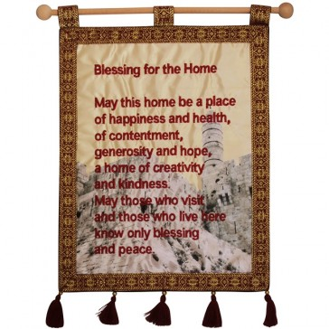 'Blessing for the Home' Decorated Tower of David Jerusalem Banner - Burgundy