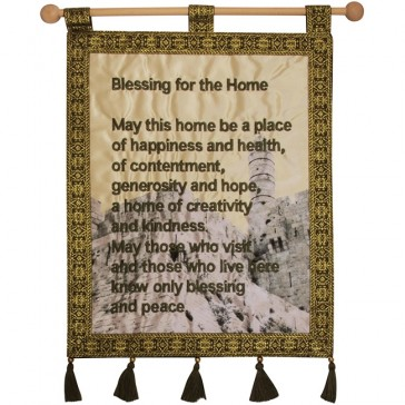 'Blessing for the Home' Decorated Tower of David Jerusalem Banner - Olive Green