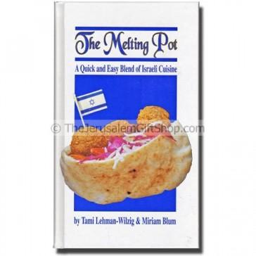 Israeli Recipe Book - The Melting Pot
