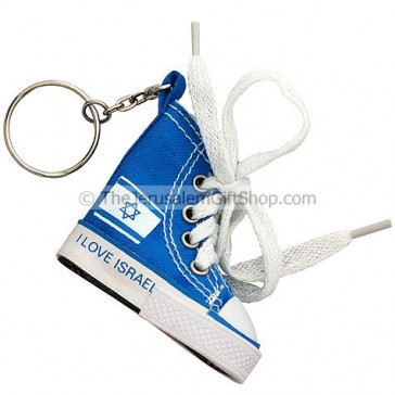 Keychain - boot - Israeli Flag