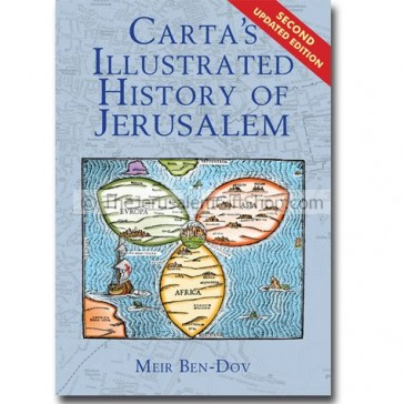 Carta's Illustrated History of Jerusalem