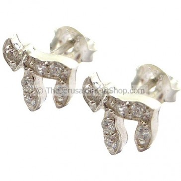 'CHAI' Studs with CZ Sterling Silver