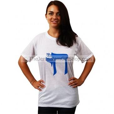 'Chai' - 'Life' Hebrew Tshirt