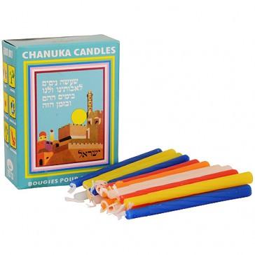 Mini Chanuka Candles - Made in Israel