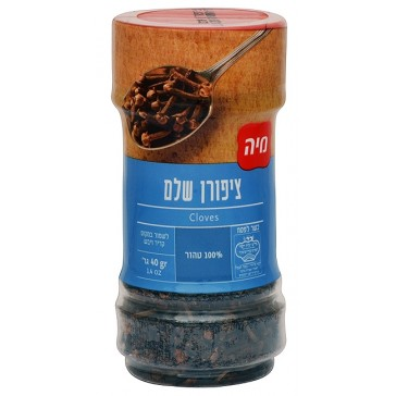 Cloves - Whole - Holy Land Spices