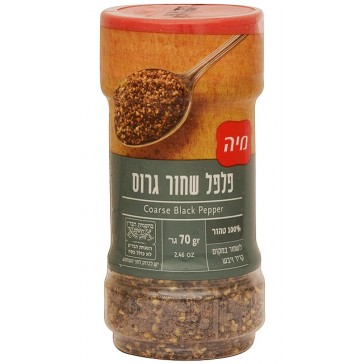 Coarse Black Pepper Seasoning - Holy Land Spices