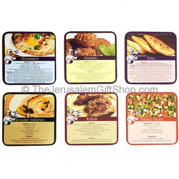 Israeli Cuisine - Coaster Set - Six Pieces