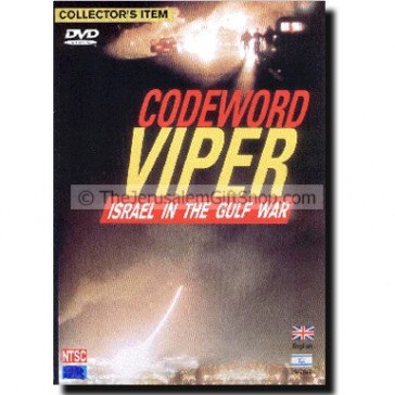 Codeword Viper - Israel Gulf War DVD