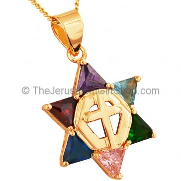 Goldfill Multicolored Star of David Pendant with Cross by 'Marina'