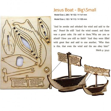 Jesus Boat | DIY Wood 3D Puzzle | Educational Self Assembly Craft | Made in the Holy Land