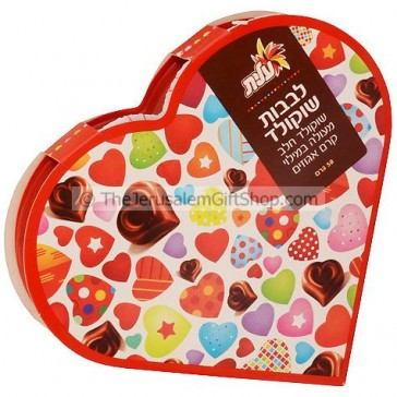 Chocolate with a Heart from Israel