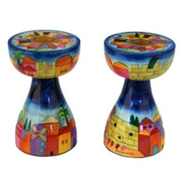Yair Emanuel Jerusalem Candlesticks - Mushroom Design - small